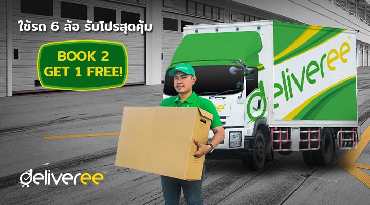 6-Wheel Truck Promo - Deliveree TH