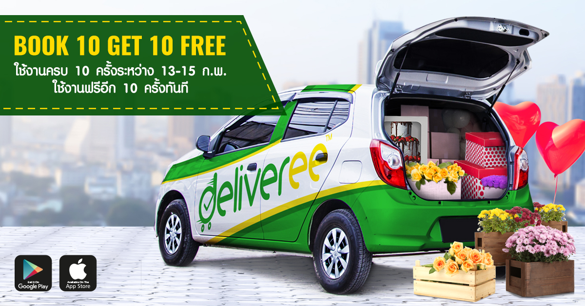 Book 10 Get 10 Free Promo - Deliveree TH