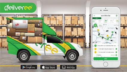 Deliveree บริการขนส่งที่จะช่วยให้ธุรกิจคุณประหยัดค่าขนส่งและเวลา