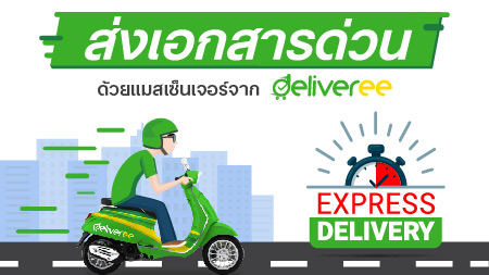 Deliveree_document express delivery