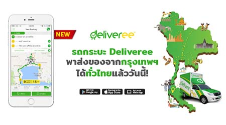 Deliveree_Nationwide Delivery
