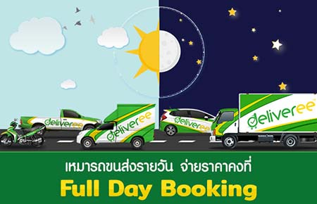 Deliveree Full-Day-Booking-Blog-1