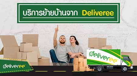 Deliveree-TH-for-House-moving-Blog