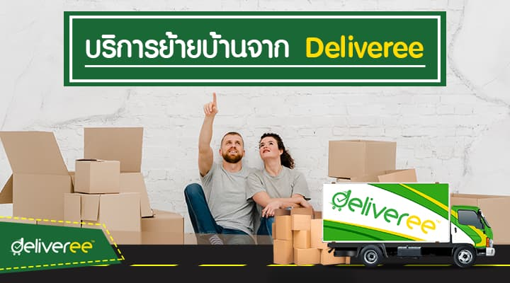 Home-Moving-Nationwide