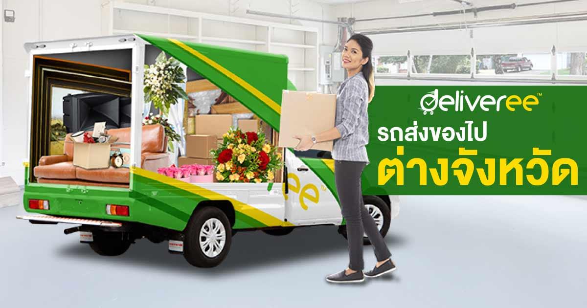 Same-Day-Truck-Rental-Service_og