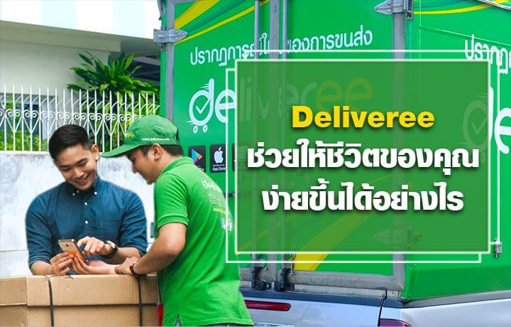 Express-Delivery-Truck-Bangkok_og