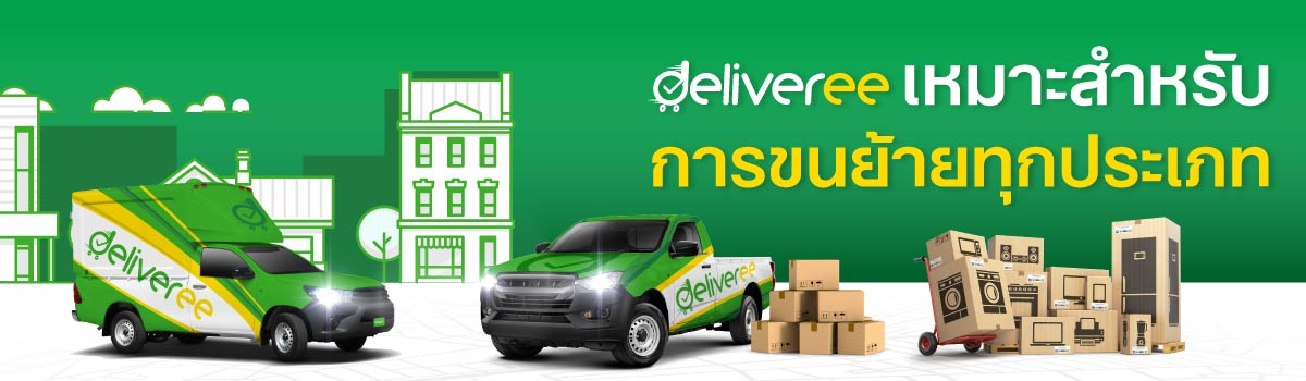 Apartment-home-moving-service