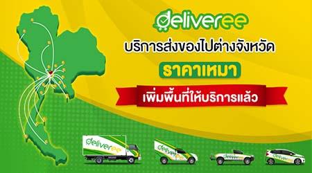 Deliveree_Expands Long Haul