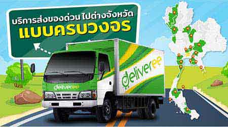 Deliveree-Long-Haul-Service