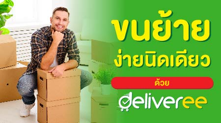 Deliveree_Home and Office Moving