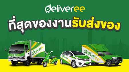 Deliveree Best Courier Service_org