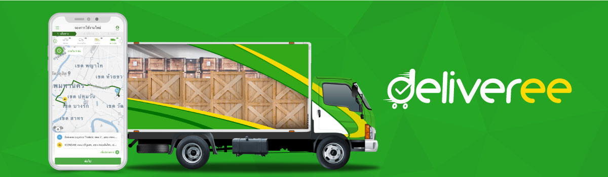 On-Demand-Goods-Delivery-Service