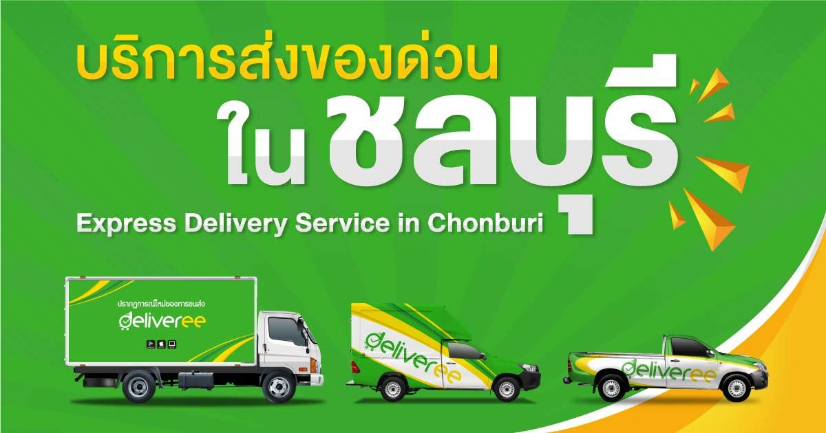 Chonburi-Service_og