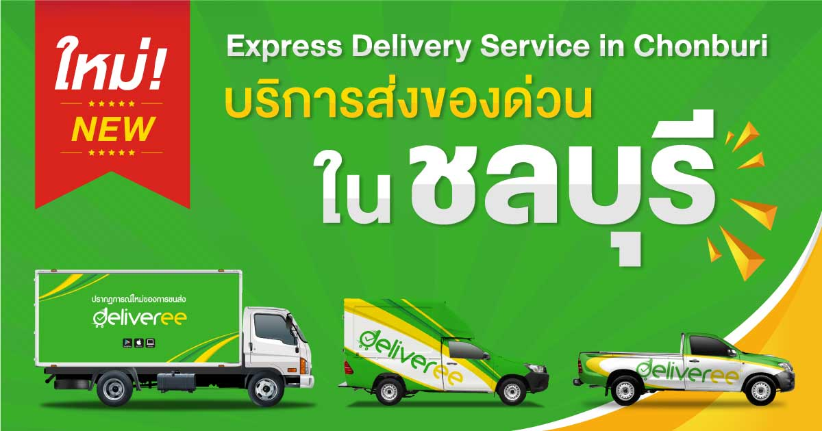 Delivery Service Chonburi