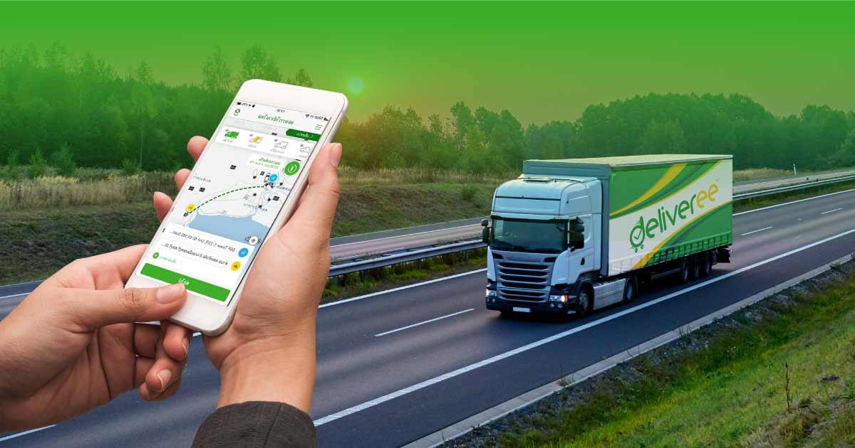 แอพส่งของ Deliveree บริษัทรับส่งของและขนย้ายของไปต่างจังหวัด