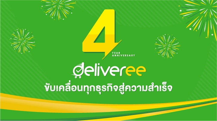 Deliveree 4 Year Anniversary