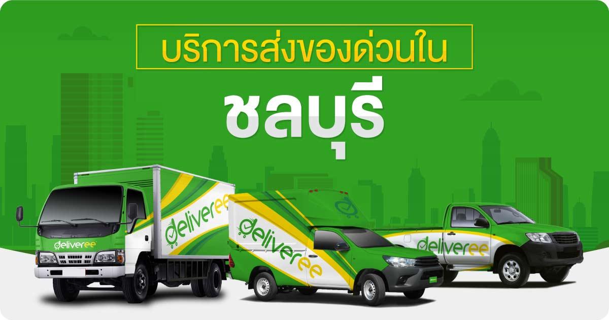 Chonburi delivery service
