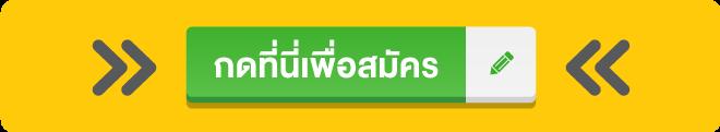 Sticker Program Enrollment_4