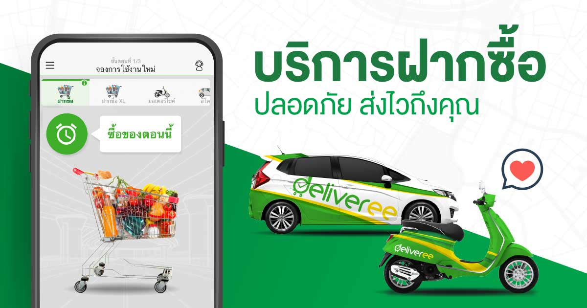Deliveree Shopping Service