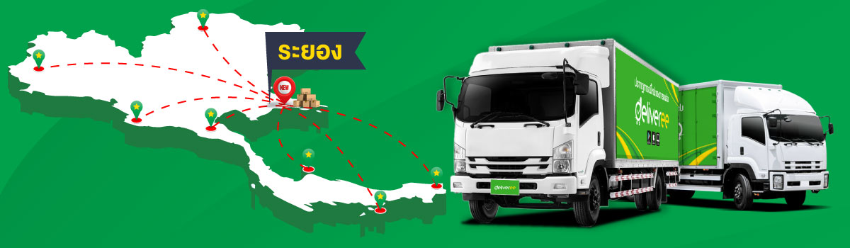 Vehicle-Rental-Delivery-Rayong