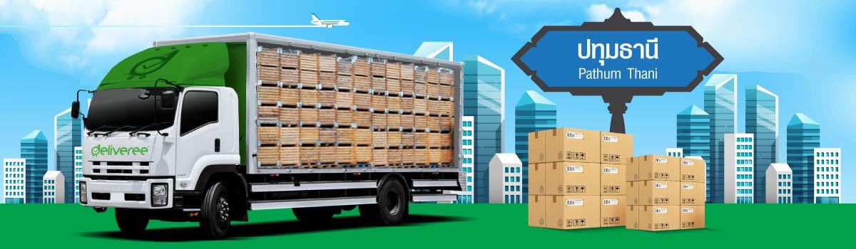 Six-Wheel-Truck-Rental-Pathum-Thani