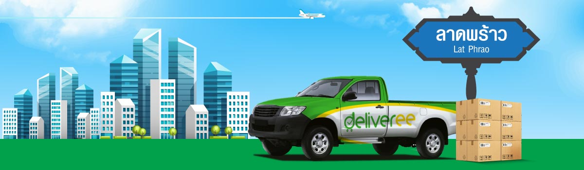 Vehicle-Rental-Lat-Phrao