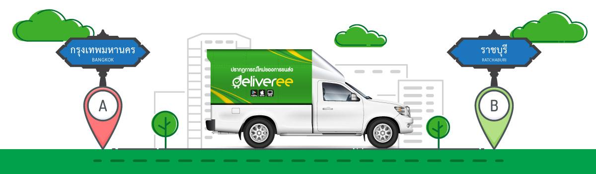 Delivery-to-Ratchaburi