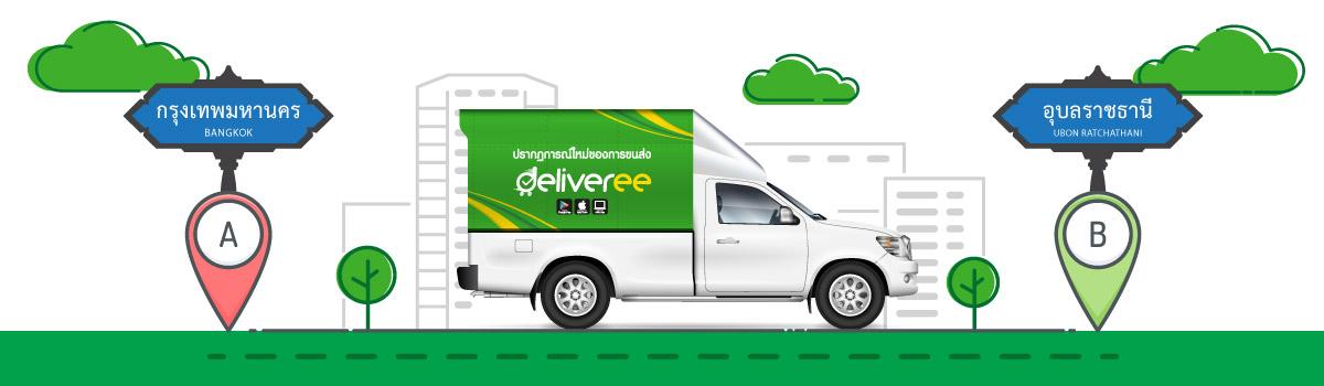 Delivery-to-Ubon-Ratchathani