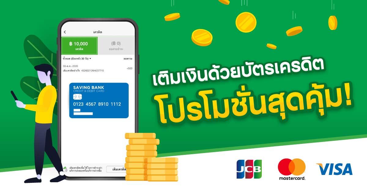 Payment-Gateway_Marketing-Blog