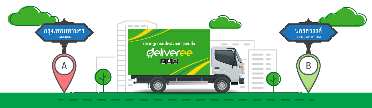 Delivery-to-Nakhon-Sawan