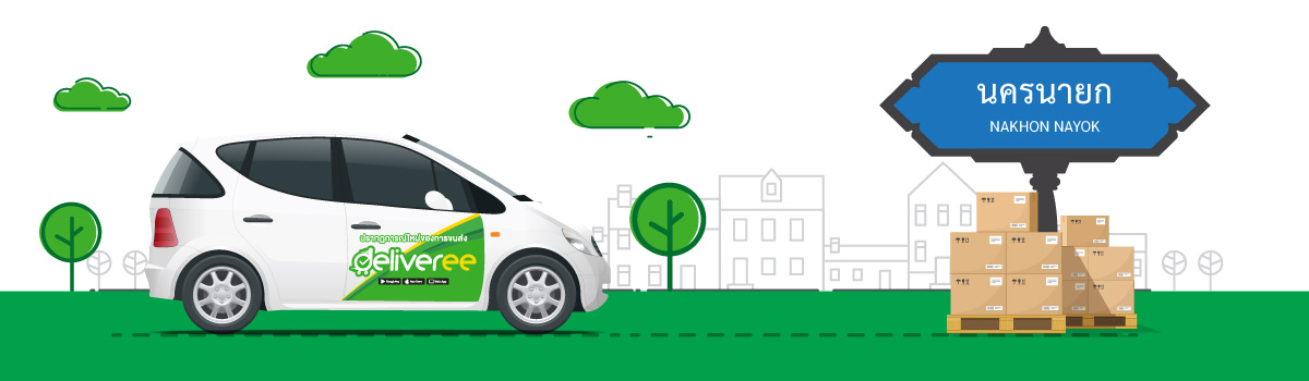 Vehicle-Rental-for-Delivery-Nakhon-Nayok