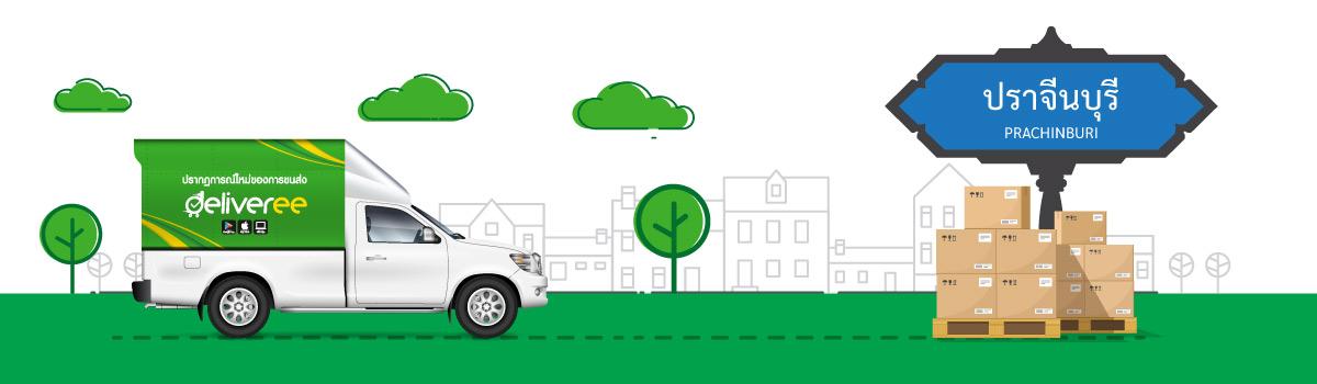 Vehicle-Rental-for-Delivery-Prachinburi