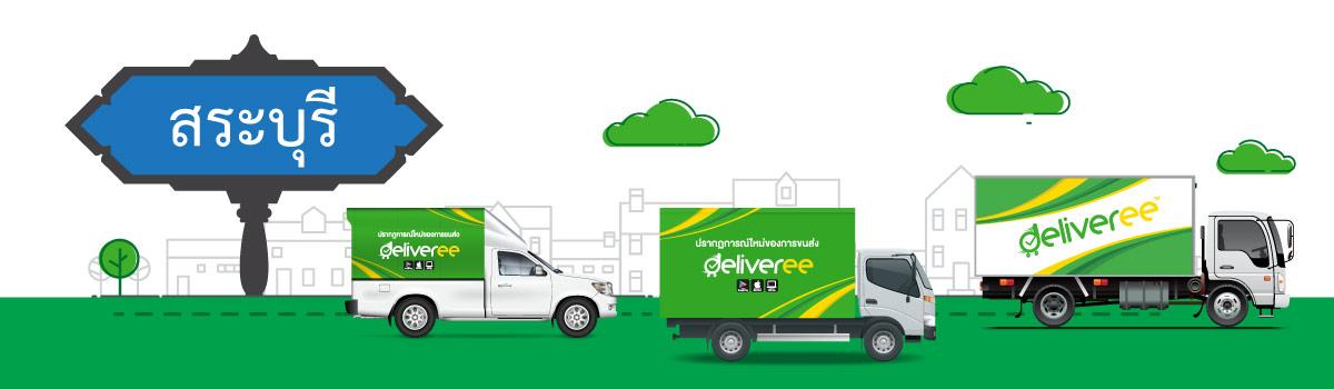Vehicle-Rental-for-Delivery-Saraburi