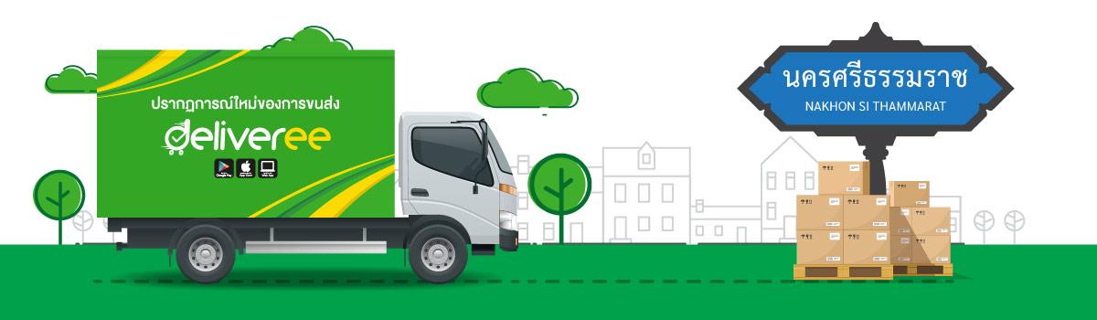 Deliver-Goods-to-Nakhon-Si-Thammarat