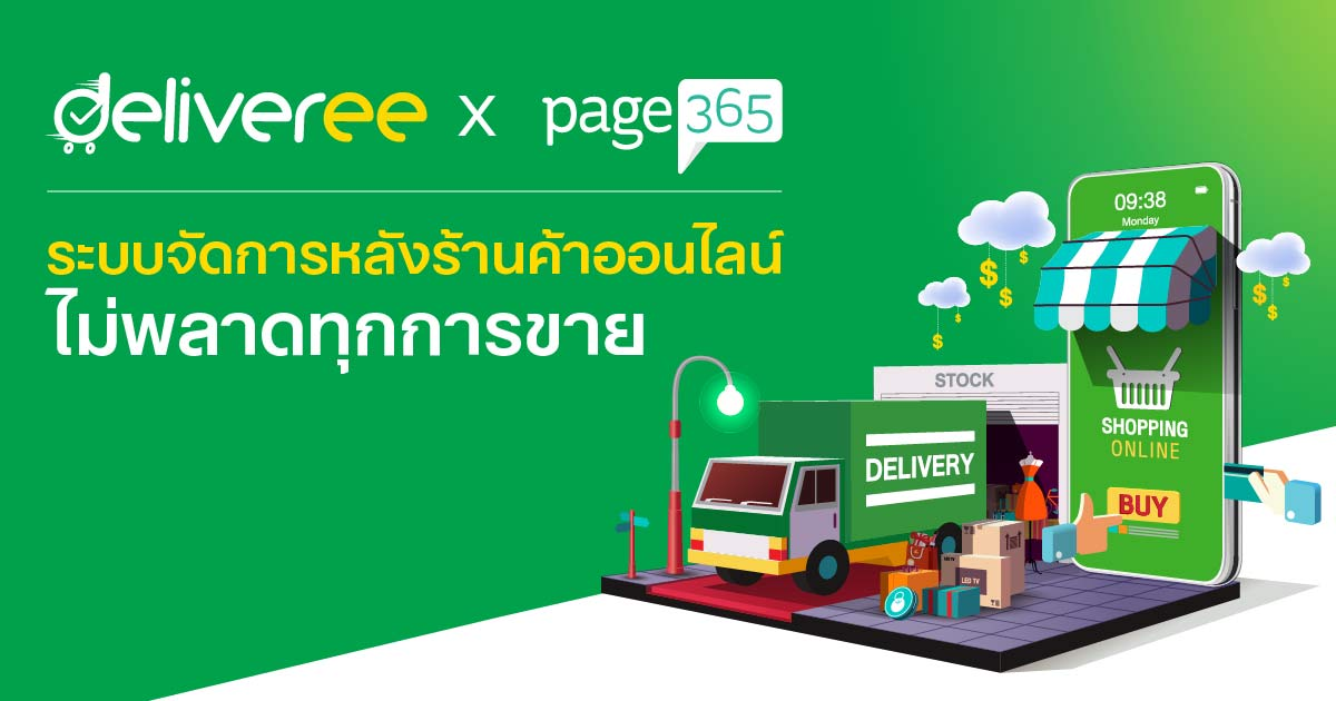 Deliveree x Page365_og