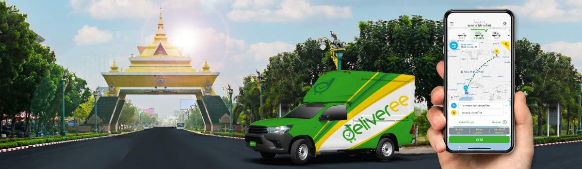 Delivery-in-Khon-Kaen