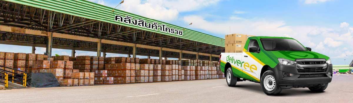 Private-Logistics-Company-Korat